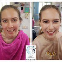makeup modiin area